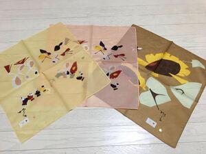 妣田圭子先生の切り絵「草絵」のハンカチ 3枚セット