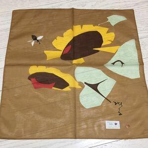 妣田圭子先生の切り絵「草絵」ひまわり柄 ハンカチ