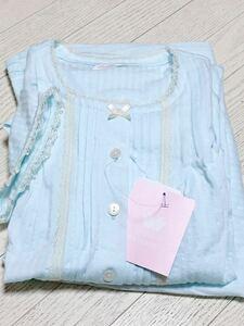 ワコール マタニティ 産前産後半袖授乳開き付きパジャマ