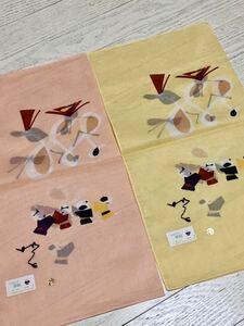 妣田圭子先生の切り絵「草絵」ガーベラにわらべ ハンカチ2枚セット
