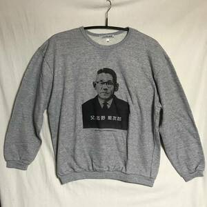 unused that time thing Japan tv heaven -years old .... origin .. go out tv . north .. next . photo print sweat sweatshirt origin .. go out commercial firm north ..