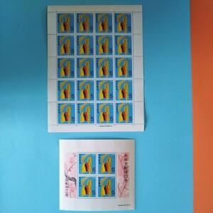 K024 お年玉切手シート 昭和41年、ミニ&小型