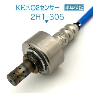【半年保証】 KEA O2センサー 2H1-305 ( バモスホビオ HM3 HM4 36531-PTG-J01 ターボ車用 ) 同梱可能 即納