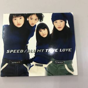 CD 中古☆【邦楽】SPEED ALL MY TRUE LOVE