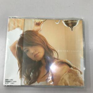 CD 中古☆【邦楽】島谷ひとみ シャンティ