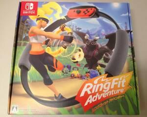 送料無料 新品未開封 リングフィット アドベンチャー Nintendo Switch RingFit Adventure ニンテンドー スイッチ