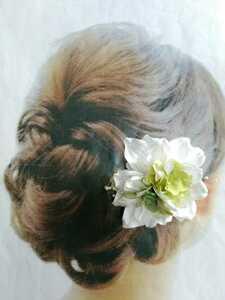 【Y103】コサージュ 髪飾り ★グリーン系 結婚式 成人式 卒業式 ウェディング 着物 浴衣