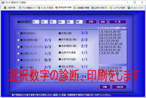 [. for possible ] strongest ge il theory . expectation make roto6 soft ②