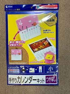 激安!新品! SANWA サンワ インクジェット用 手作り カレンダーキット つやなし JP-CALSET30/AI