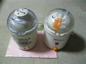 ヨーグルト・メーカー 2台セット (山善YMR-9100+丸山技研MYM-8/中古動作品)