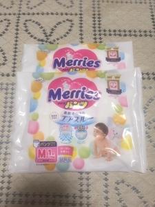 ★試供品★ 花王 メリーズパンツ Mサイズ 2枚セット