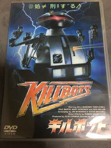 【廃盤】 キルボット 日本語字幕 DVD 1986 ホラー 映画 洋画 レア