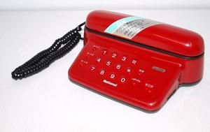 【W2757】 レトロ 古い電話機 中古 ナショナル デザインテレフォン Fine VE-250 ジャンク