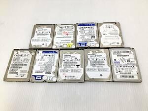 【P0017】 注意判定 2.5インチ HDD ハードディスク 250/160/120GB   9台セット