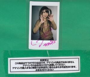 ◆非売品★大槻ひびき◆直筆サイン入り チェキ B