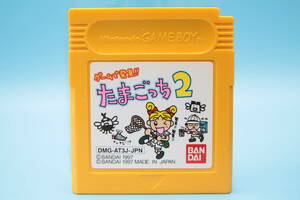 任天堂 ゲームボーイ ゲームで発見!!たまごっち2 バンダイ Nintendo Game Boy Game!! Tamagotchi 2 Bandai