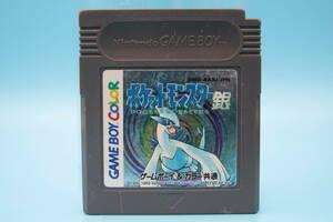 任天堂 ゲームボーイカラー GB ポケットモンスター銀 Nintendo Game Boy Color GB Pokemon Silver
