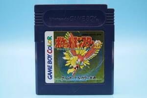 任天堂 ゲームボーイカラー GB ポケットモンスター金 Nintendo Game Boy Color GB Pokemon Gold
