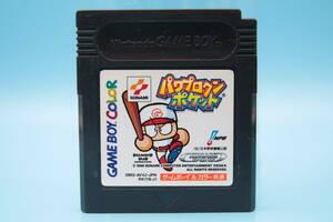 任天堂 ゲームボーイカラー GB パワプロクンポケット コナミ Nintendo Game Boy Color GB Power Procun Pocket Konami