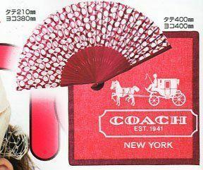 【新品!!】 数量2 COACH コーチ 扇子 & ハンカチ セット せんす シグネチャー non・no ノンノ 2011年 8月号 付録 非売品