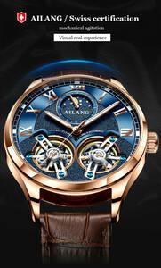 高品質ダブルトゥールビヨン男性用腕時計スイス機械式自動発光防水時計2019最新デザインファッションスポーツ(日/月表示)