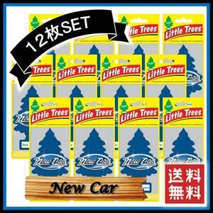 Little Trees New Car リトルツリー ニュー・カー 12枚セット     エアフレッシュナー 芳香剤 USDM 消臭剤 JDM エアフレ D441