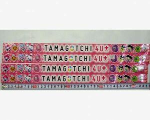 希少! 非売品 販促用 棚帯 レールPOP TAMAGOTCHI 4U+ たまごっちフォーユープラス バンダイ 45cm×3cm まとめて #119