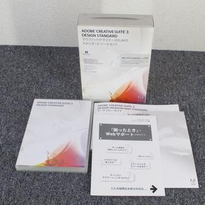 ^ ADOBE CREATE SUITE 3 DESIGN STANDARD стандартный товар Mac версия Junk v