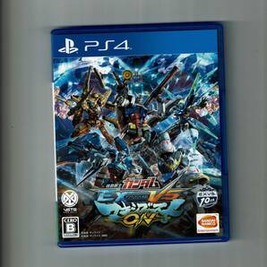 PS4 機動戦士ガンダム EXTREME VS. マキシブーストON エクストリーム ヴァーサス マキシブーストオン バーサス エクバ マキブ