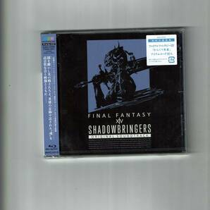 特典付き 新品 FF14 漆黒のヴィランズ サントラ サウンドトラック SHADOWBRINGERS: FINAL FANTASY XIV Original Soundtrack からくり朱雀