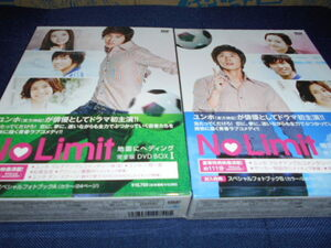 【DVD】地面にヘディング DVD-BOX Ⅰ&Ⅱ