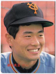 カルビー プロ野球チップスカード 1987年 No.77 桑田真澄(読売ジャイアンツ) 巨人