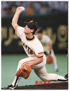 カルビー プロ野球チップスカード 1989年 No.367 桑田真澄(読売ジャイアンツ) 巨人