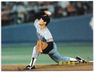 カルビー プロ野球チップスカード 1988年 No.247 桑田真澄(読売ジャイアンツ) 巨人