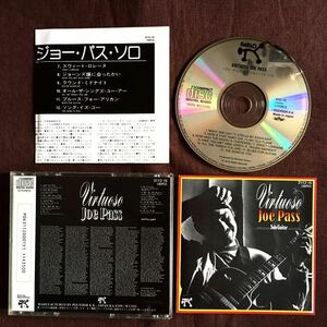 Joe * Pas / Jazz * гитара . Takumi /va-chuo-zo/ Solo * гитара название ./ название запись /pabro* этикетка / Gibson ES-175 SOLO JAZZ GUITAR/1973 год