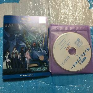 機動戦士ガンダムOO ダブルオー 全7巻セット レンタル落ち ブルーレイ (2巻のディスク中央にヒビ有り、再生に問題無し)