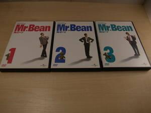DVD●Mr.ビーン/Mr.Bean Vol.1+2+3 全3枚セット *ローワン・アトキンソン●