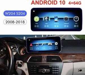 4+64GB アンドロイド10 + carplay 搭載 ベンツ W204 X204 GLK C250 C300 C350 C63 10.25 ナビ モニター 2008-2014 WI-FI 日本語