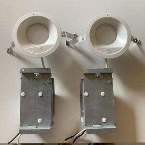 No.600186 KOIZUMI コイズミ LED照明 ダウンライト AD45063L-A 2017年製 2個セット モデルルーム・展示場回収品 福岡県大川市より