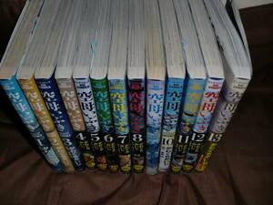 『空母いぶき コミック全13巻セット』 かわぐちかいじ