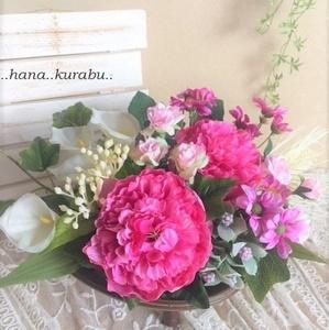 ◆..hana..kurabu..◆横幅37㎝大輪のピオニー◆造花・アレンジメント◆花倶楽部・プレゼント