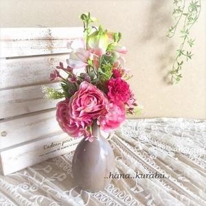 ◆..hana..kurabu..◆陶磁器に飾ったピンクラナン◆造花・アレンジメント◆花倶楽部・プレゼント