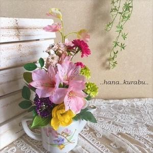 ◆..hana..kurabu..◆高さ32㎝お花のティーポット◆造花・アレンジメント◆花倶楽部・プレゼント