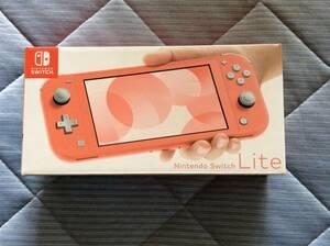 限定1点 新品未開封品 任天堂スイッチライト ニンテンドースイッチライト Nintendo Switch Lite コーラル 本体