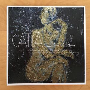【国内盤CD 帯なし】CATIA / Saudade de Paris カチア