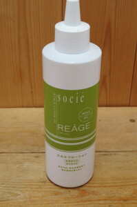 即決・ソシエ リアージュ・スカルプローション OS・脂性肌用・200mL・育毛剤・脱毛予防 発毛促進効果 頭皮環境を整える・Socie・REAGE