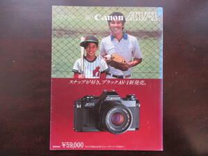 253[CANON] AV-1 catalog