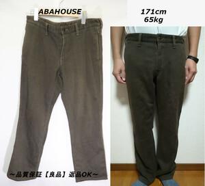 【メンズ】【良品保証返品OK】ABAHOUSEグリーンパンツ/アバハウス高品質日本製3