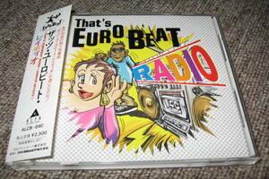 ザッツ・ユーロビート・レイディオ That's EUROBEAT RADIO