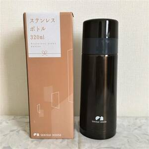 【非売品】 積水ハウス 水筒 ステンレスボトル 320ml ★新品 未使用★ ノベルティ ロゴ入り マイボトル